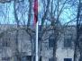 2006 m. Vasario 16-oji